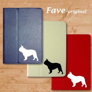 Fave フレブル iPadケース 手帳型 タブレットケース カバー オリジナル ブルドッグ フレンチブルドッグ 犬 ペット 動物 iPad 2017 Air Air2 mini mini2 mini3 mini4 Pro 9.7 10.5 父の日 送料無料