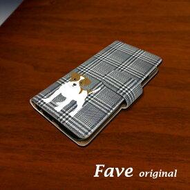 Fave グレンチェック ジャックラッセルテリア Android ケース ほぼ全機種対応 Xperia XZ3 XZ2 Compact SO-05K GALAXY S10 plus S9 S7 edges AQUOS sense2 R2 R3 ARROWS 手帳型 レザー スマホケース アンドロイド オリジナル ジャック JRT ジャックラッセル 犬