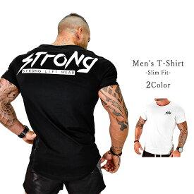 モノクロ Tシャツ ストロング スリムフィット 半袖 メンズ ブラック ホワイト ちびT ピタT メンズ マッチョ ラグジュアリー トレーニング 父の日 スポーツ GTLINE Favolic ファボリック