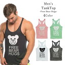 メンズ タンクトップ 熊 クマ ベアー フリーハグ Bear TankTop スリムフィット セレブ マッチョ 男性用 GTLINE 男性 …