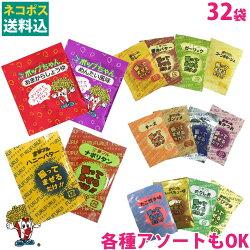 【メール便送料込】夢フルポップコーン調味料3g×36袋セット