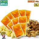 ネコポス送料込み ココナッツオイル 60g×10袋 ( 600g ) ( 黄 バター風味 ) ポップちゃん