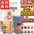 業務用ポップコーン豆+選べるカラフルフレーバー+ココナッツ油セット