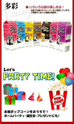 Let'sPartyTime