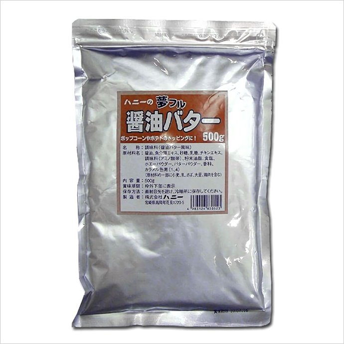 夢フル 500g 醤油バター味 ( 約250人分 )