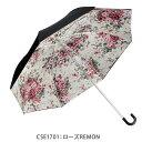 送料無料 即納 2重折畳み傘 日傘 雨傘 折り畳み傘 晴雨兼用傘 色豊富 9種類 折り畳み 大雨 美しい 雨具 折畳み きれい…
