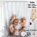 シャワーカーテンかわいいネコ防水シャワーカーテン一枚防かび加工カーテン防滴シャワーカーテン防水カーテンねこ防カビ三角シャワー速乾性撥水加工カーテンシャワーカーテン猫おしゃれロング透けない