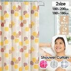 シャワーカーテン撥水防水カーテン花柄間仕切りシャワーカーテンロングポリエステルリングランナー付きシャワーカーテン防水防カビお風呂シャワーカーテン2サイズ