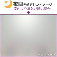 WM-NFR貼り付けイメージ2