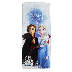 フェイスタオル アナと雪の女王2 ビューティークリスタル アナ雪2 FROZEN2 フローズン【メール便配送対応】