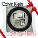 カルバンクライン Calvin Klein cK メンズ ベルト セット [CK-74309]
