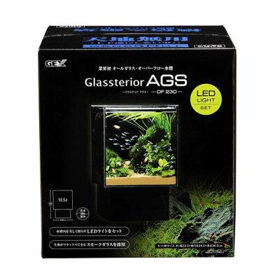 GEXグラステリアアグスOF-230