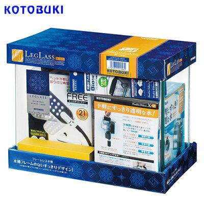 コトブキレグラスR-300LEDエコライトセット
