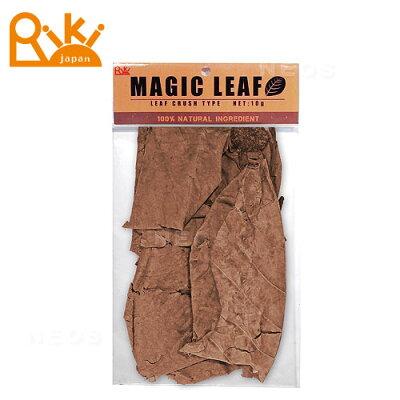 リキジャパンマジックリーフクラッシュタイプ10g1袋