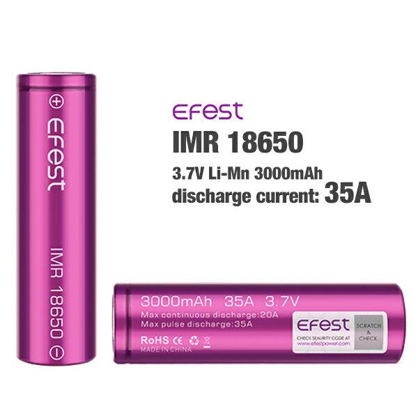 電子タバコ VAPE バッテリー Efest IMR 18650最大放電電流35A容量3000mAh