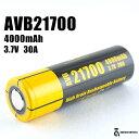 vape バッテリー avatarcontrols AVB 21700 最大放電電流 30A 容量 4000mAh
