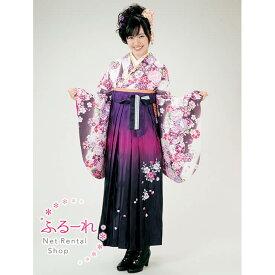 [往復送料無料][卒業式 袴]白地に紫やローズピンクの花が描かれたメリハリある袴 RS0013【160cm~170cm】fy16REN07