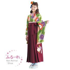 [往復送料無料][卒業式 袴]矢羽柄の着物にあずき色の定番袴スタイル MIH325【160cm~170cm】fy16REN07