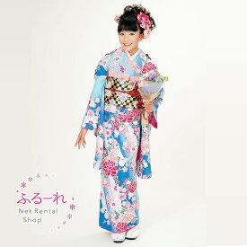 [往復送料無料][ジュニア着物] 水色とピンクの相性ピッタリな華やかで可愛らしい晴れ着です。 JRH0010【140cm~152cm】fy16REN07