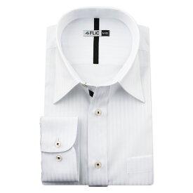 ワイシャツ メンズ レギュラーカラー 長袖 形態安定 シャツ ドレスシャツ ビジネス ノーマル スリム yシャツ カッターシャツ 定番 ドビー 織柄 おしゃれ シンプル 制服 結婚式 大きいサイズ dr1300