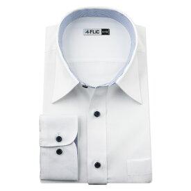 ワイシャツ メンズ レギュラーカラー 長袖 形態安定 シャツ ドレスシャツ ビジネス ノーマル スリム yシャツ カッターシャツ 定番 ドビー 織柄 おしゃれ シンプル 制服 結婚式 大きいサイズ dr1301