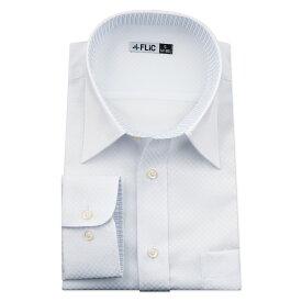 ワイシャツ メンズ レギュラーカラー 長袖 形態安定 シャツ ドレスシャツ ビジネス ノーマル スリム yシャツ カッターシャツ 定番 ドビー 織柄 おしゃれ シンプル 制服 結婚式 大きいサイズ dr1310