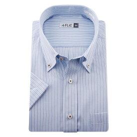 ワイシャツ メンズ ボタンダウン 半袖 形態安定 快適 爽やか シャツ ビジネス スリム 制服 yシャツ ストライプ ブルー サックス 青 水色 大きいサイズ カッターシャツ おしゃれ シンプル ssb760