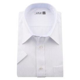 ワイシャツ メンズ レギュラー 半袖 形態安定 快適 爽やか シャツ ビジネス スリム 制服 yシャツ ドビー 織柄 ブルー 青 水色 白 大きいサイズ カッターシャツ おしゃれ シンプル ssr654
