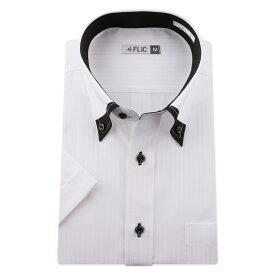ワイシャツ メンズ デザイン襟 半袖 形態安定 快適 爽やか シャツ ビジネス スリム 制服 yシャツ ドビー 織柄 マイターカラー 白 大きいサイズ カッターシャツ おしゃれ シンプル sst1109