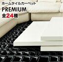 Banner premium cr