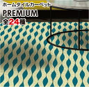 Banner premium cw