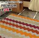 Banner premium li
