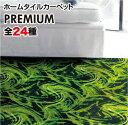 Banner premium ma