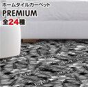Banner premium nf