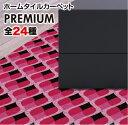 Banner premium op