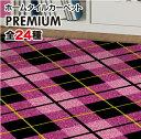 Banner premium pr
