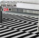 Banner premium rs