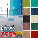 Nt350 image 20set