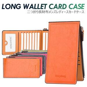 カードケース 二つ折り PUレザー レディース スリム かわいい 薄型 大容量 財布 ウォレット カードホルダー ポイントカード タッセル 名刺入れ 長財布 旅行 トラベル カード入れ 小物入れ チ