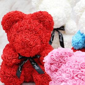 ローズベア 大 高さ37cm ローズテディベア ローズベアー 薔薇 バラ 造花 熊 くま ぬいぐるみ 結婚祝い 結婚式 誕生日 プレゼント ギフト お祝い 電報 祝電 即日発送