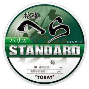 【東レ】将鱗へらスタンダードハリス75m0.8号