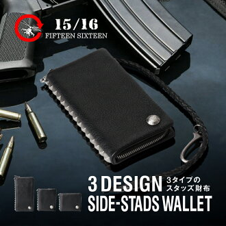 15 / 16 military men's studded leather wallets wallet fold wallet calf leather made in Italy two fold 20P01Oct16
