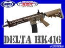 東京マルイ:次世代電動ガン本体 HK416 DELTA CUSTOM(デルタカスタム) (4952839176233)特殊部隊 デルタフォース
