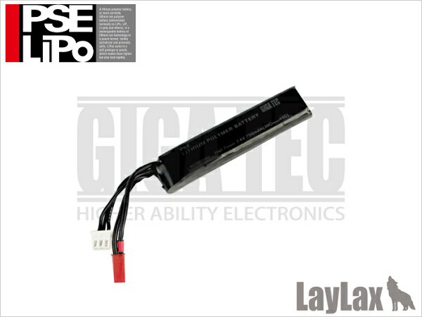 【ネコポス対応】Laylax-GigaTec(ギガテック):リポバッテリー PSE LiPo 7.4V 700mAh 電動ハンドガン用 AEP ライラクス