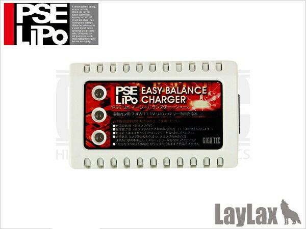 Laylax-GigaTec(ギガテック):リポ充電器 PSE LiPo イージーバランスチャージャー ライラクス
