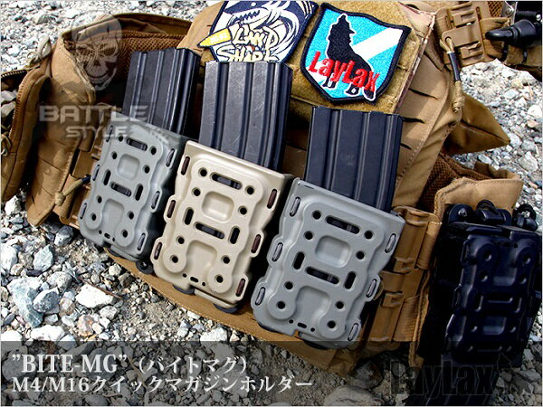LAYLAX・Battle Style (バトルスタイル):M4/M16 クイックマグホルダー バイトマグ BK ライラクス