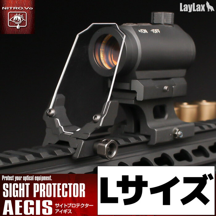 LAYLAX・NITRO.Vo (ニトロヴォイス):サイトプロテクター アイギス Lサイズ ライラクス 防弾 レンズカバー