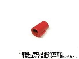 ポスト投函商品 FIREFLY うましか (VSR-10 / 東京マルイ各種ガスガン(一部除く)用チャンバーパッキン 中辛