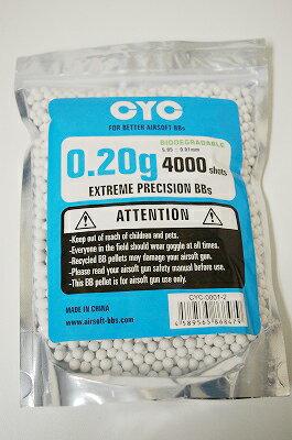 CYC:バイオBB弾 0.2g 4000発 バイオ弾 環境 精密 BB弾 バイオ