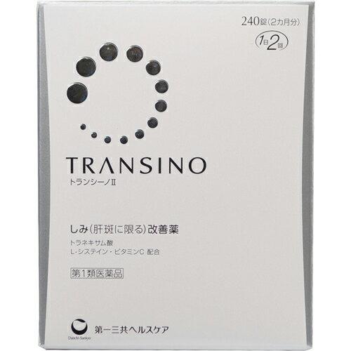 【第1類医薬品】トランシーノ2 240錠 [※当店薬剤師からのメールにご返信頂いた後の発送になります]
